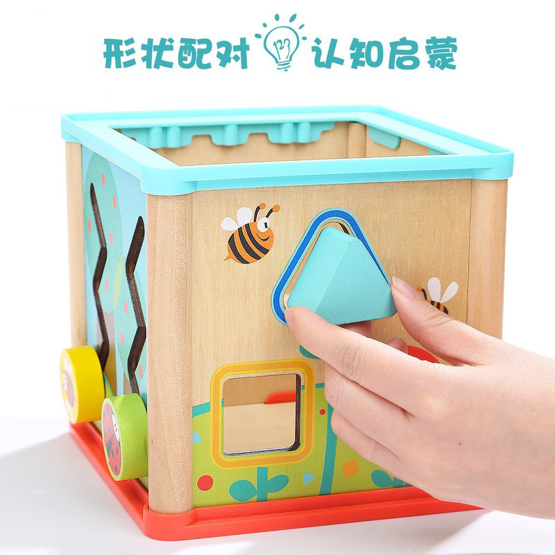 TOPBRIGHT Baby Educational Toy Aged 1-2 Years Bead-stringing Toy Treasure Chest Toy Infant Bead Toy 1 Years Old Baby Toy