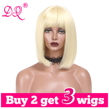 цена на DQ12Inch Straight Short Bob Wig With Bangs Synthetic Wig For Women Cosplay Wig Pink Blonde Blue  Brown Wig Heat Resistant Fiber