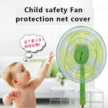 Fan Security-Cover Fan-Guard Fan-Protection Safety-Fan Nylon Dustproof Baby Household