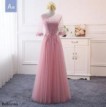 2019 Elegant gauze Women Wedding Party Dress Beaded Lace half sleeve Long formal Dresses Formal Occasion Gowns