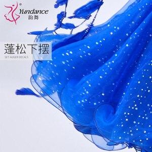 Image 5 - الجديد الوطني القياسية الحديثة ملابس الرقص بندول كبير فستان ممارسة الملابس قاعة الرقص Waltz B 19386