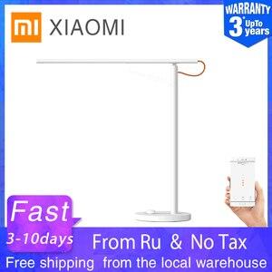 XIAOMI MIJIA Mi Table Lamp LED Smart read desk lamp student office table light Portable fold Bedside night light Wifi Mihome APP(China)