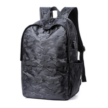 Backpack Men Korean Plecak Fashion Travel Back Pack Computer Tide Bagpack Casual Mochilas Camouflage Student School Bag New