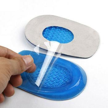 Nowo 3 par silikonowa wkładka do buta wkładki ortopedyczne z tkaniny powierzchni dla kostny Spurs ulga w bólu TE889 tanie i dobre opinie 1-20 Pieces 6 Hours Under Stóp