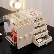 Portable Earring Display Shelf Dustproof Acrylic Jewelry Storage Box Drawer Desktop Ladies Necklace Bracelet Storage Box