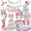 Единорог вечерние 3-х уровневая чашка подставка для свадебного торта бумажные тарелки и стаканы шар День рождения вечерние украшения Дети Е...