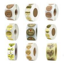Многочисленные 500шт стили золотые этикетки наклейка/Крафт рулон для упаковки этикетки печать скрапбукинг декор дети канцелярские наклейки