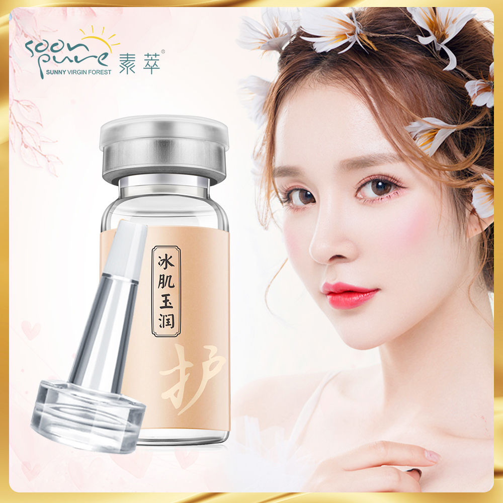 SOONPURE Snail Serum Repair Skin Care Moisturizing Acne Treatment Blackhead Remover Anti-Aging Facial Treatment Face Care 10ml