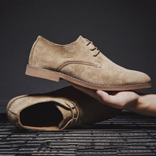 Merkmak Fashion England Trend Casual Shoes Men Flock Oxford