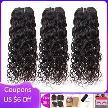BELLEZZA GRAZIA onda di acqua 1 o 3 bundles capelli bundles offerte non-remy estensioni dei capelli umani Peruviana dei capelli Brasiliani fasci di tessuto