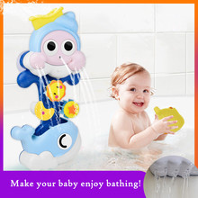 Baby Bathroom Interactive Shower Water Spraying Games Toys Children Bath Toys Play Water Shower Water Toys Kids Birthday Gifts