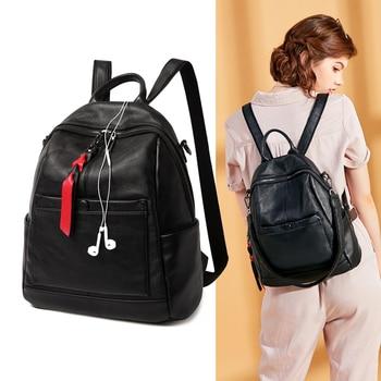 Korean Leisure Soft Leather Backpack Women Chic Popular Girl School Bag Cowhide Back Pack Daily Travel Backpack