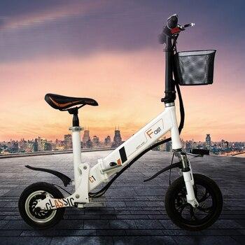 Mini-plegable Bicicleta eléctrica nuevo tipo explosión adulto motocicleta batería de litio coche outlet de fábrica