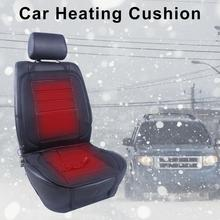 Car Heating Cushion Universal 12V Multi-functional Seat Heated With Warm Adjustment Function