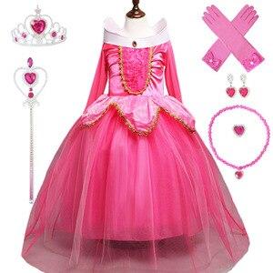 Image 5 - 3 10Ys dziewczyna Aurora kostium księżniczki dzieci śpiąca królewna sukienka Cosplay Halloween sukienka świąteczna dla dzieci sukienka na przyjęcie urodzinowe