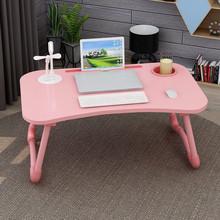 Strona główna składane biurko na laptopa do łóżka i sofy łóżeczko na laptopa biurko na biurko przenośne biurko do nauki i czytania łóżko Top taca tanie tanio Mrosaa CN (pochodzenie) MR0489 bedroom China Drewniane Laptop biurko solid 60X40X28CM