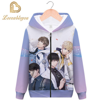 Love & Producer 3D Print Zipper Hoodies Hoodie Harajuku Sweatshirt Casual Jacket Game Brand Hoodies maureen ryan producer to producer