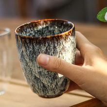 Мастер чашка большая печь запеченная tianmu керамическая одночашечная
