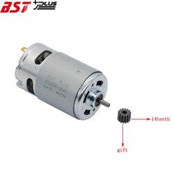 RS550 мотор (14 зубчатая передача) 20000 ОБ/мин 7,2 В/9,6 в/10,8 В/12 В/14 в/14,4 В/16,8 в/18 в/21 в/24 В для BOSCH MAKITA HITACHI Аккумуляторная дрель