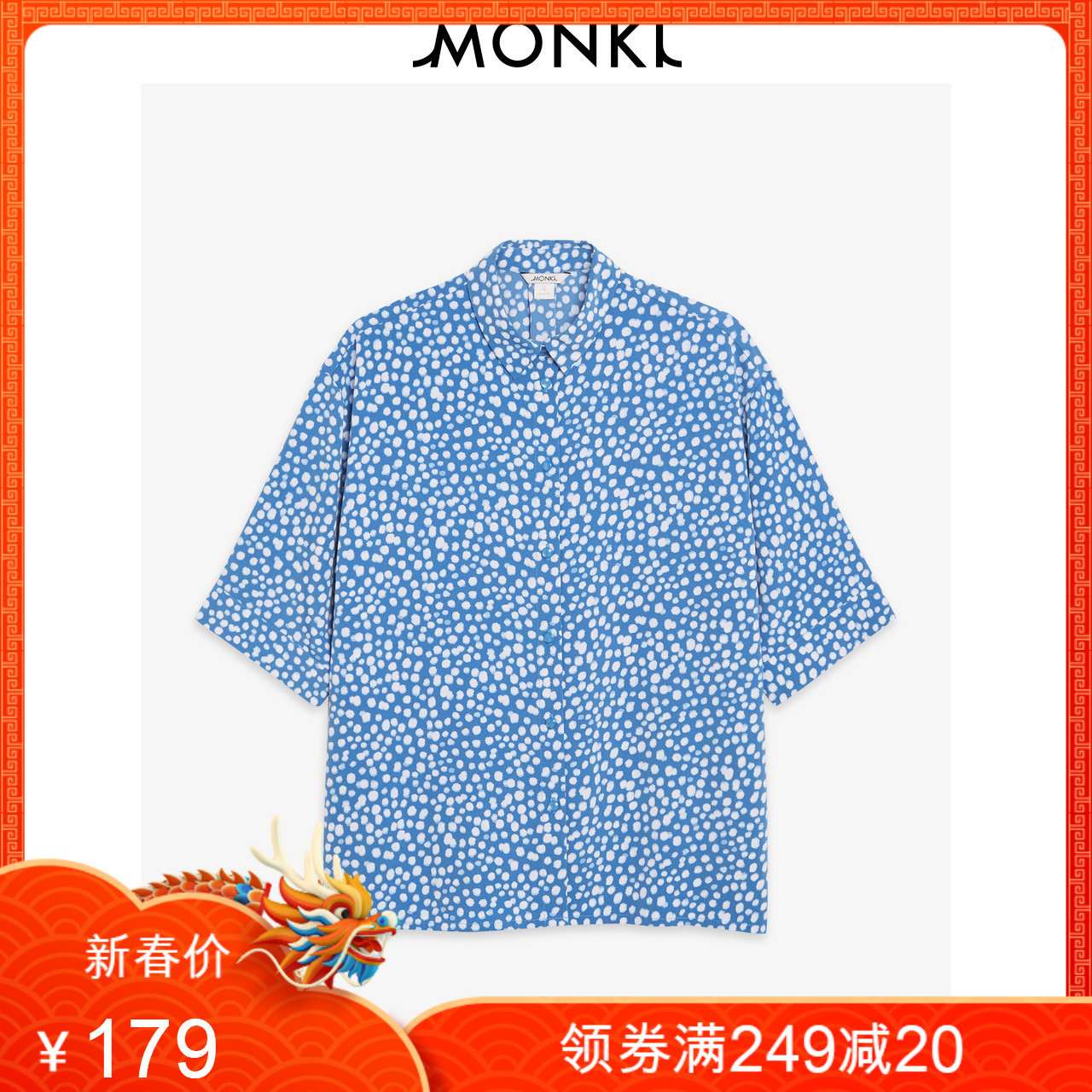 Monki2019 Spring New Style Casual Style Loose <font><b>Blue</b></font> <font><b>Polka</b></font> <font><b>Dots</b></font> Printed Short-sleeved <font><b>Shirt</b></font> Women's 0565209 image