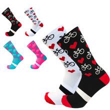 New 2019 Compression Non-slip Cycling Socks Road Bike Outdoor Running Sport Basketball