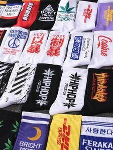 Hip-Hop Socks Skateboarding-Socks Streetwear Tide Cotton Men/women The And United-States