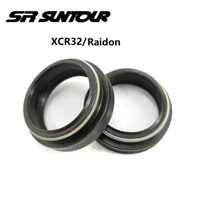 1Pc SR Suntour Bike Suspension XCT XCM EPICON//RAIDON Fork Dust Seal Oil seal