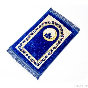 Image 1 - มุสลิม 80*120 CM Chenille Thicken ผ้าห่ม Salat Musallah พรม Tapis พรมอิสลาม Namaz Non  ลื่นสวดมนต์เสื่อ