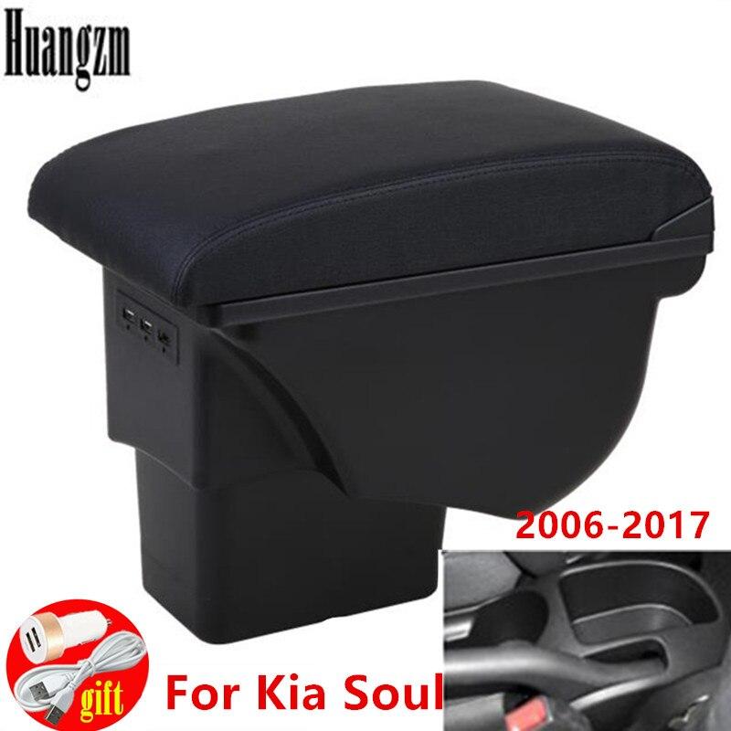 Подлокотник для Kia Soul, аксессуары для Kia Soul 2009 2010 2011 2012 2013 2014, 3USB