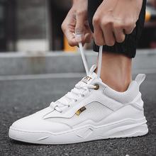 Buty na koturnie buty podnoszące białe buty zwiększające wysokość dla mężczyzn wkładka 6CM wysokość zwiększenie buty wysokie obcasy buty tanie tanio HOMASS Mesh (air mesh) Przypadkowi buty RUBBER Lace-up Pasuje prawda na wymiar weź swój normalny rozmiar Podstawowe Wiosna jesień