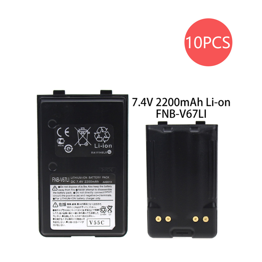 10X 2200mAh Replacement Battery For YAESU Vertex FNB-57 FNB-64 FNB-64H FNB-83 FNB-83H FNB-V57 FNB-V57H FNB-V67Li