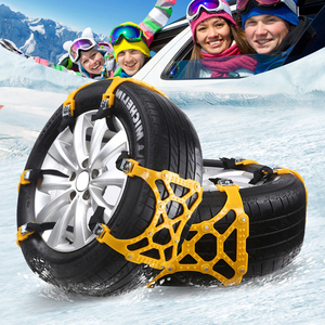 Car Snow Chains Universal Car Tyre Winter Roadway Safety Emergency Chains Snow Mud Ground Anti Slip Wheel Chain for Car Truck|Tire Accessories| |  -