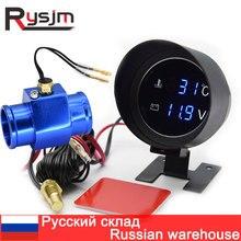 HD Auto Wasser Temperatur Gauge + Wasser Temp Sensor 10mm Mit Kühler Joint Rohr Adapter Digital Voltmeter Temp Meter 2 in 1