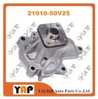エンジン冷却水ポンプのための FITNISSAN ブルーバードシルビア 200 SX Y31 Y30 C33 C32 S12 CA20S CA18S 1.8L 2.0L L4 21010-V5594 21010-50V25