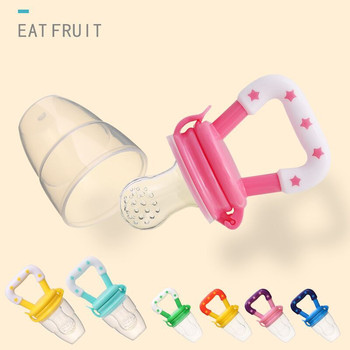 Baby Pacifier Clips Food Grade Silicone Infant Toddlers Teether Vegetable Fruit Teething Toy Ring Chewable Soother Eat Food 1