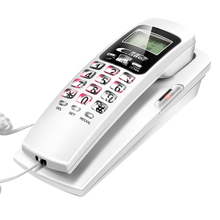 FSK/DTMF Corded Phone Caller ID Telephone Landline Telephones Fashion Extension Telephone for Home Office Hotel Black deli 796 seat type telephone set corded telephone low radiation family numbers memory office home telephone set pregnant