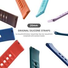 20mm oryginalny kolorowy Huami Amazfit miękki silikonowy pasek do zegarków dla Amazfit Bip & Bip Lite & GTR & GTS z pudełkiem Amazift Strap