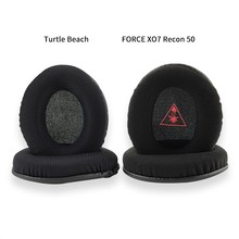 Para turtle beach force xo7 recon 50 caso de fone ouvido esponja capa da orelha 1 par