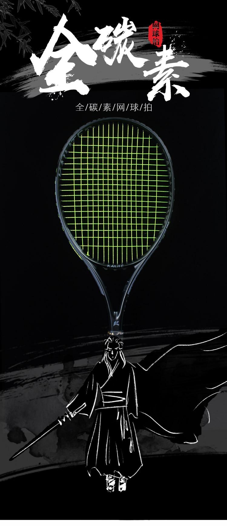 网球拍_01