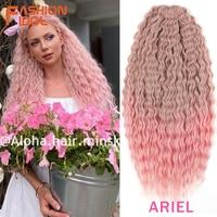 FASHION IDOL Soft Water Wave Twist Crochet Hair Synthetic Braid Hair Ombre Blonde Pink 22 Inch Deep Wave Braiding Hair Extension 1