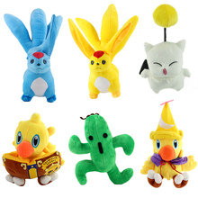 20-28cm Final Fantasy Plush Stuffed Doll With Tag Final Fantasy Moogle Green Cactus Carbuncle Emerald and Topaz Plush Toys Gifts