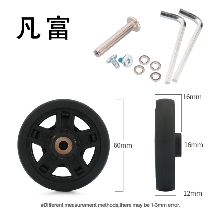 Suitcase Luggage Wheel  Accessories Flight Case Aircraft Repair Casters 60mm*12mm  High Quality  Password Box  Suitcase Casters