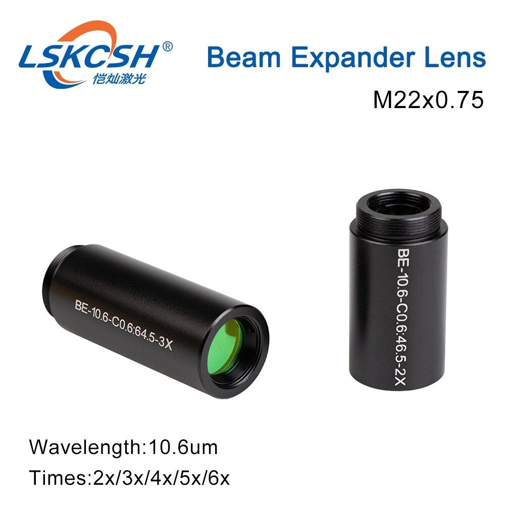 LSKCSH laser CO2 10600nm extension de faisceau Laser 2X 3X 4X 5X 6X lentilles de galvanomètre optique faisceau étendre pour Machine de marquage Laser Co2 - 2