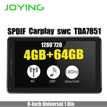 8Universal Android 8.1 Car Radio Stereo Single Din 4GB +64GB 1280*720 Built-in DSP 4G Modem Zlink Head Unit GPS No DVD Player