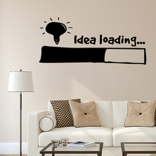 Idea Loading Wall Sticker Art Decal Home Decoration for Bedroom Living Room Detachable Vinyl Decor LW397
