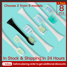 8PCS Philips SonicareToothbrush Heads Replaceable Brush Heads For Philips Sonicare Diamond Clean Healthy White Easy Clean