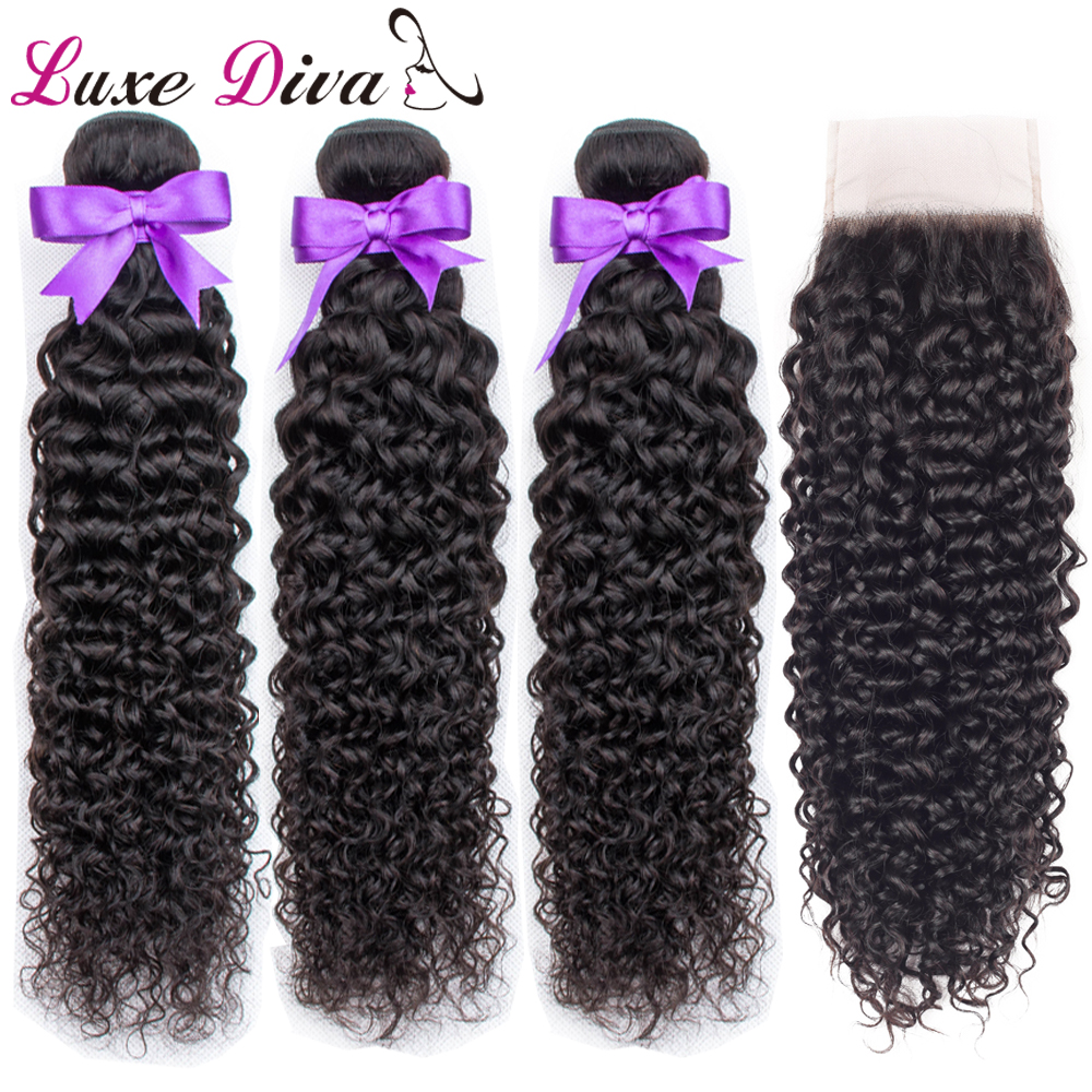 Luxediva Brazilian Hair Weave Bundles With Lace Frontal Closure Kinky Curly Hair Bundles With Closure Remy Human Hair Extensions