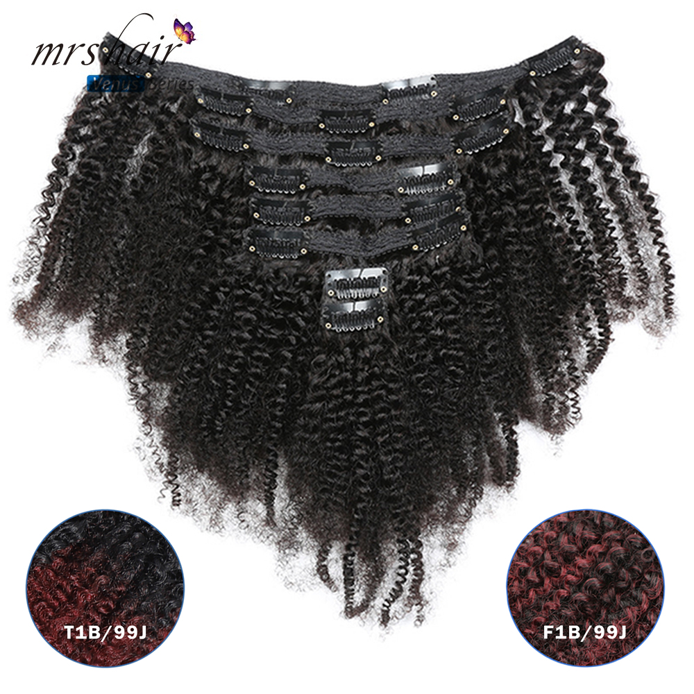 MRSHAIR Clip In Human Hair Extensions Afro Kinky Curly Hair Clips for Black Women 8pcs/set Remy Hair 120g Natural Black Burgundy
