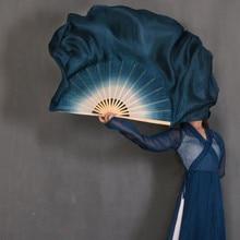 Новая белая темно-синяя шелковая вуаль с градиентом, Китайская традиционная ручная краска, танцевальный веер, пара, двухслойная машина, свернутая взрослым 20 дюймов