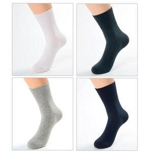 Носки для диабетиков, носки для предотвращения варикозного расширения вен при диабете, для пациентов с гипертензией, бамбуковый хлопковый материал 4 парт/лот